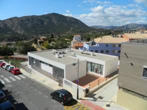 Piso en alquiler en calle Serra Cortina, nº 16