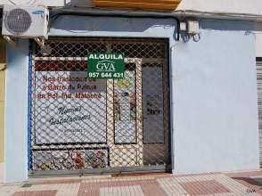 Local comercial en Avenida Santa Ana, nº S/N