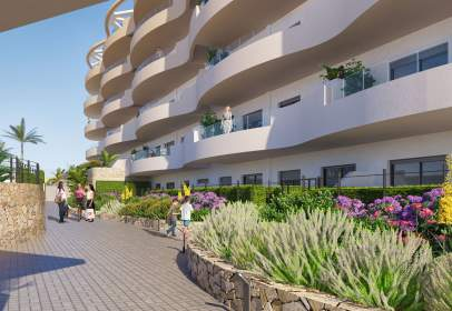 Apartament a calle Ciudad Real,  S/N