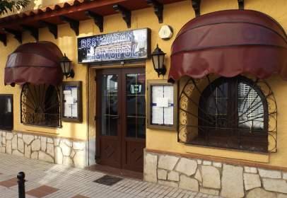Local comercial en calle Palangreros, nº 7