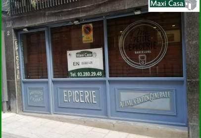 Local comercial en Carrer Major de Sarrià