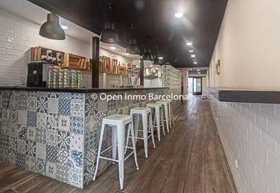 Local comercial a calle Merce