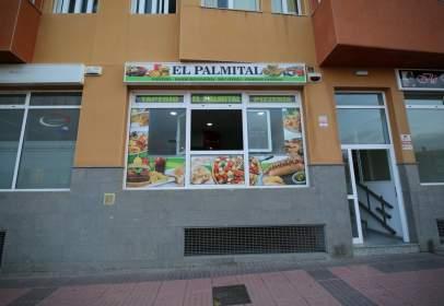 Local comercial en calle Pepe Damaso