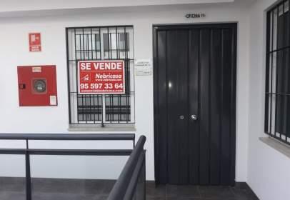 Local comercial a La Corredera