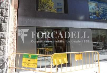 Local comercial en Paseo de Sant Gervasi