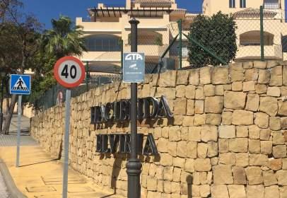 Promoción de tipologias Garaje en venta MARBELLA Málaga